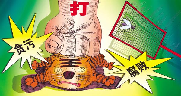 老虎运动轨迹动画手绘