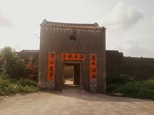 陆丰龙山中学