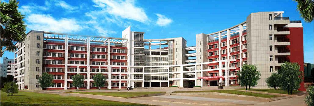 广东新安职业技术学院