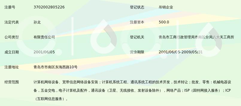 青岛宽带_青岛电信宽带资费包年