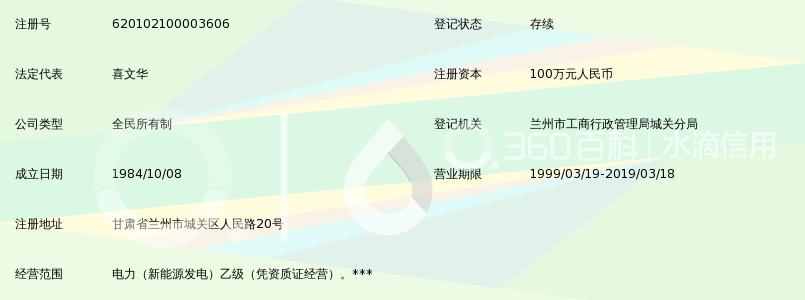 甘肃绿色建筑设计研究院模型v绿色3d灵堂百度云图片