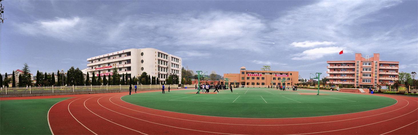 请问广东三A学校哪几间比较好的 谢谢