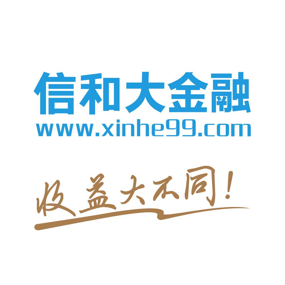 信和大金融logo